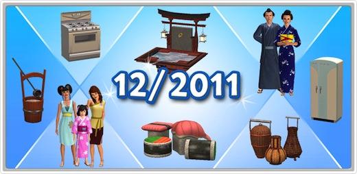 Store-Update Dezember 2011